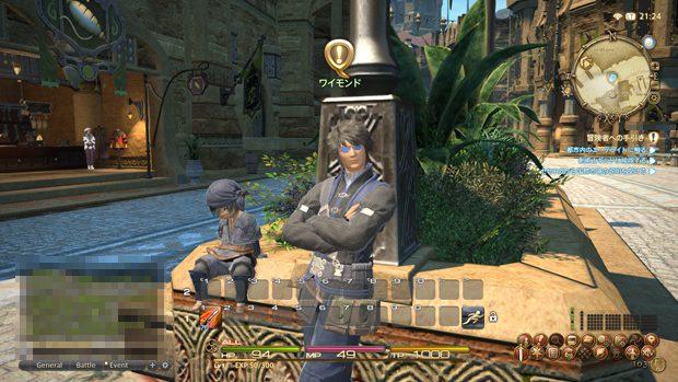 PS3のコントローラをそのままPCに差しても動かないという話